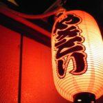 熊本市で人気の焼き鳥系居酒屋まとめてみた