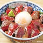 くまもと「あか牛」グルメが食べられる人気スポットまとめ【熊本ご当地グルメ】