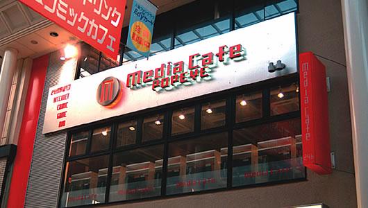 meidacafe