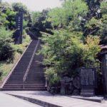 3333段!熊本にある日本一の石段「釈迦院御坂遊歩道」