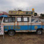 廃車?!いいえ、ホットドッグです。世界一のウマさと評されるホットドッグ「ホットドッグ四ツ葉」