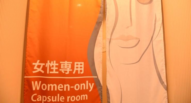 woman-slider01-740x400