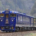 人吉球磨を旅する観光列車「かわせみ やませみ」に乗ろう!