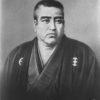 【明治維新150周年】西郷隆盛のルーツは(熊本)菊池一族だった!