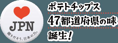 pc-hero_message